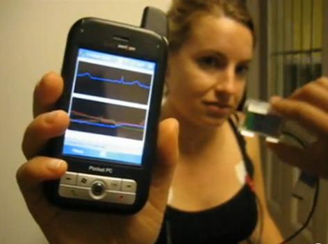 Berkeley Tricorder App